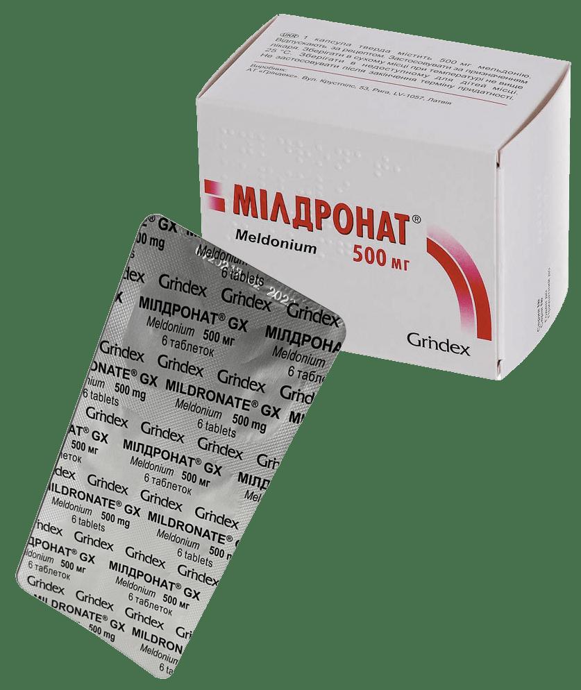 милдронат 500 мг / мелдоний